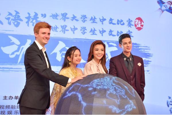 """康辉绕口令遭外国人挑战,""""汉语桥""""2020年赛事再升级 全球新闻风头榜 第1张"""