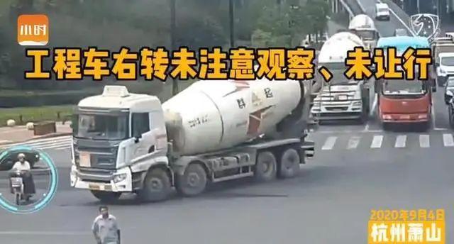 惨痛!杭州街头奶奶和10个月大孙子被撞身亡!监控让人心碎:为啥总有人听不进呢#www.smxdc.net#