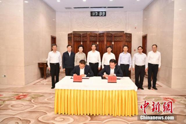 交通银行与宝丰能源签订200亿元授信战略合作协议