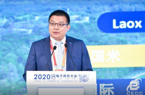 苏宁易购总经理郝嘉:电商平台抗疫需一边开放一边创新