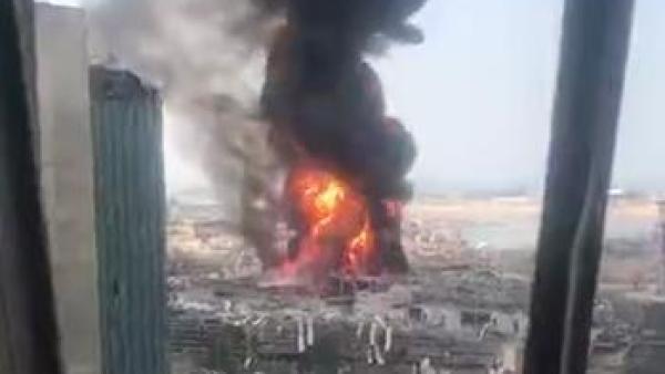 黎巴嫩贝鲁特港口再现大火:储油和轮胎仓库起火,暂无人受伤【www.smxdc.net】