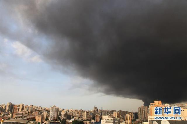 贝鲁特港口再现大火!着火点为一轮胎仓库,黎巴嫩军方参与扑救【www.smxdc.net】
