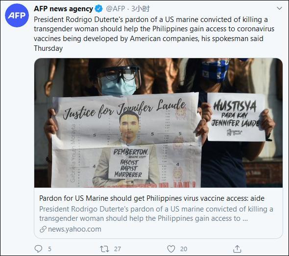 为获美国研发的新冠疫苗 菲律宾赦免一名美军杀人犯【www.smxdc.net】