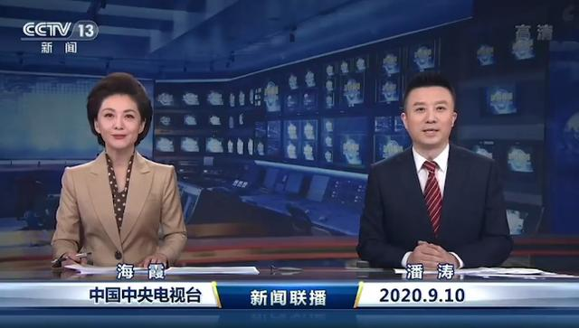 新闻联播又来了一位新主播:宝晓峰【www.smxdc.net】