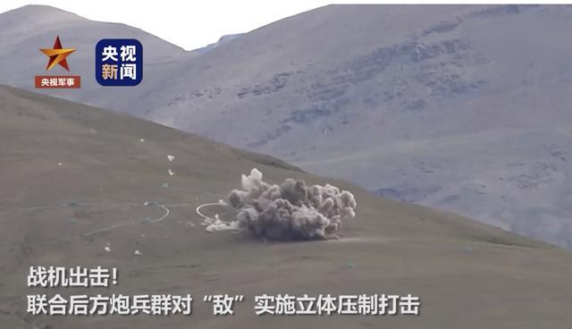 西藏军区战斗演练炸坦克是怎么回事?西藏军区联合拔点演练详情曝光【www.smxdc.net】