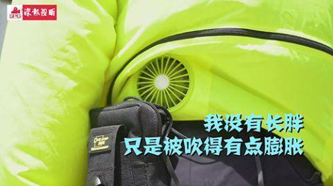 清凉一整天!深圳新款交警制服内置小风扇【www.smxdc.net】