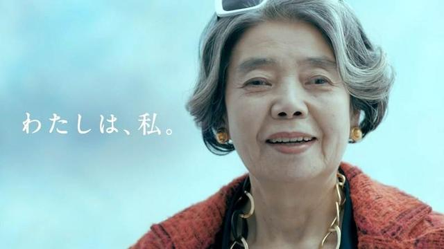 """曾患癌、被家暴,这位日本国宝级女演员为何淡然""""一切随缘""""?-第1张"""