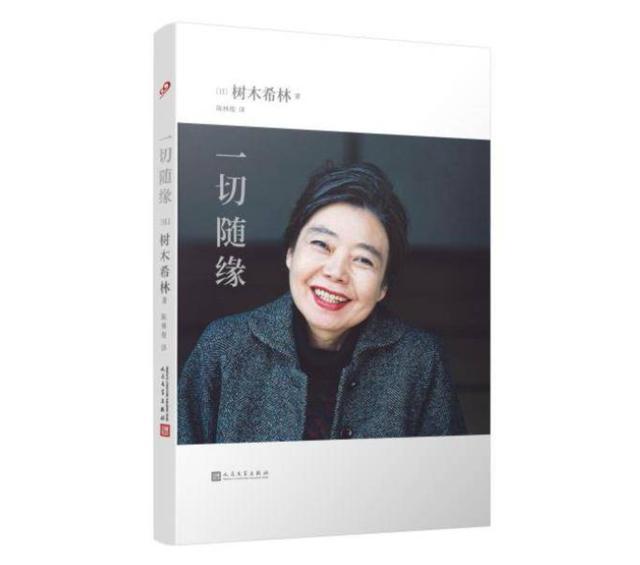 """曾患癌、被家暴,这位日本国宝级女演员为何淡然""""一切随缘""""?-第8张"""