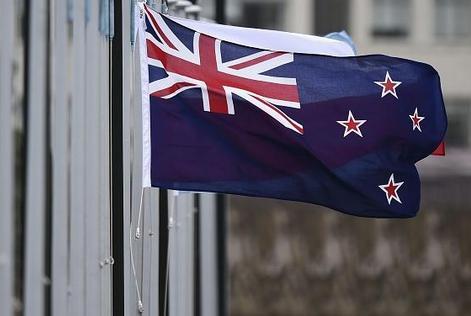 """将新西兰改名为""""奥特亚罗瓦"""",毛利党为何提出这个动议?-第1张"""