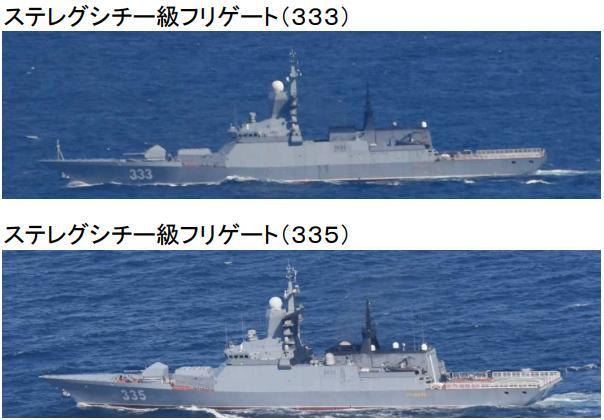 俄海军巡洋舰率舰队从日本附近驶过,日本舰机超忙-第2张