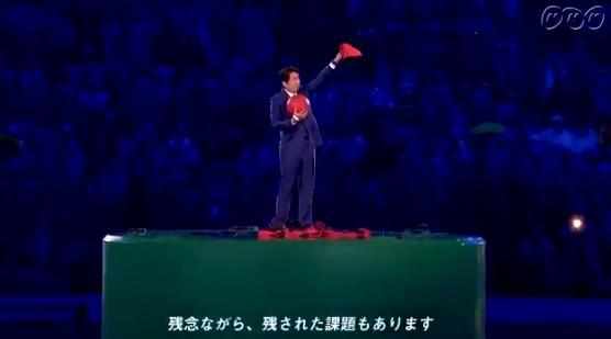 安倍内阁全体辞职【www.smxdc.net】