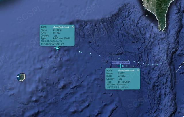 美军同时向南海连派两架侦察机 其中一架飞机6天来了4次【www.smxdc.net】
