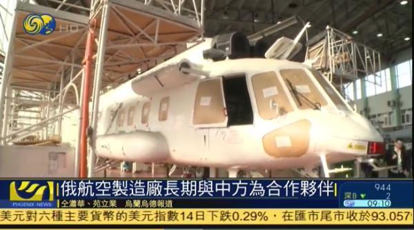 俄制米-171Sh直升机即将交付我军-第1张