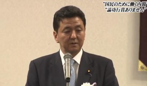 日本新一届内阁名单公布 安倍晋三胞弟担任防卫相-第1张