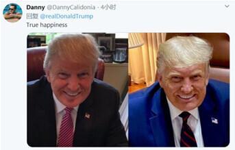 特朗普晒餐前露齿微笑照片,网友调侃:天,这张照片拍得是有多勉强……-第2张