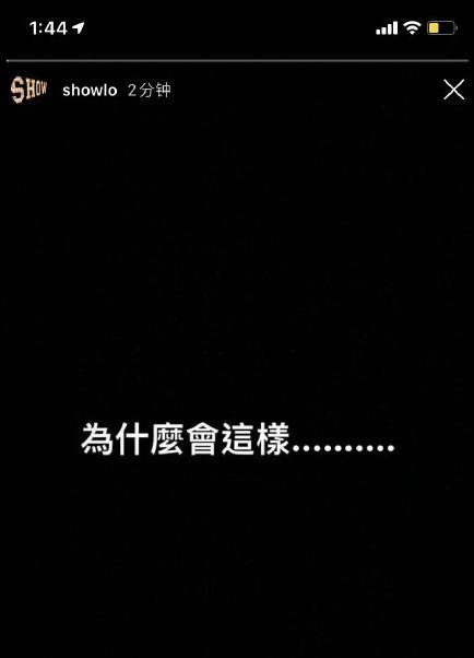 众星悼念黄鸿升:初恋杨丞琳爆哭,罗志祥李荣浩不敢相信-第3张