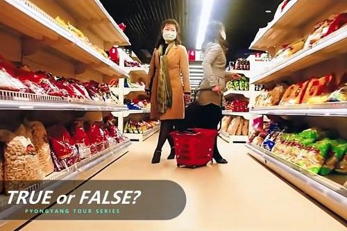 美媒:朝鲜宣传手段创新 在油管YouTube上秀普通人玩过山车购物吃披萨-第1张