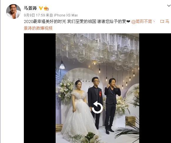 马景涛参加经纪人婚礼 新作品《决斗》引期待-第3张