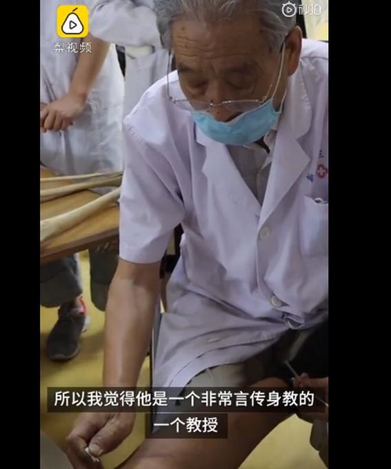 82岁医生当试验品让学生练习扎针 网友:师者传道授业解惑【www.smxdc.net】