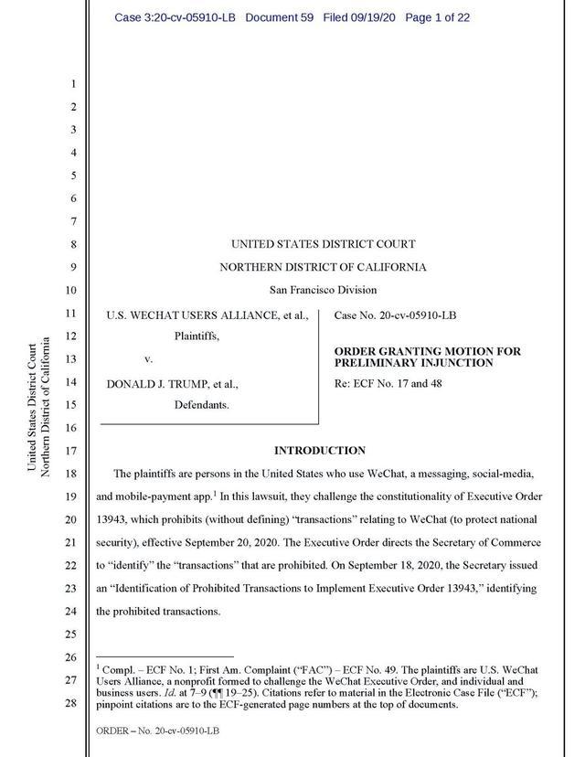 美法院紧急叫停微信禁令,美国用户可继续正常下载和使用微信