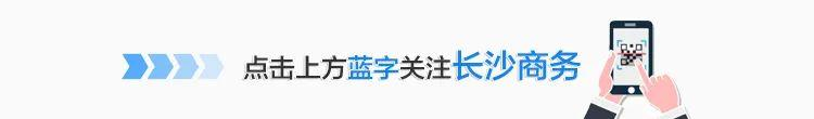 """朱东铁参观第三届进博会:发展好""""老字号""""品牌,营造开放包容的产业生态"""