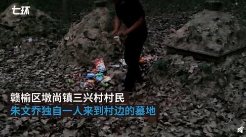 连云港一家四口同日死亡原因 警方:服毒自杀【www.smxdc.net】 全球新闻风头榜 第1张