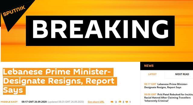 快讯!黎巴嫩候任总理宣布辞职【www.smxdc.net】
