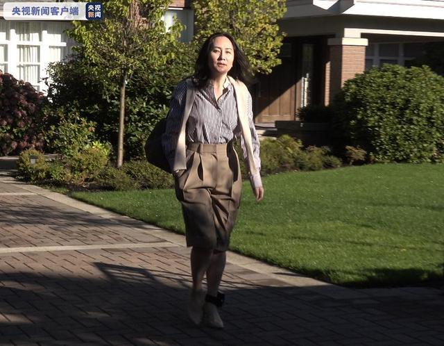 孟晚舟再次出庭,华为:相信孟女士清白,相信加拿大司法系统能够得出这一结论【www.smxdc.net】 全球新闻风头榜 第1张