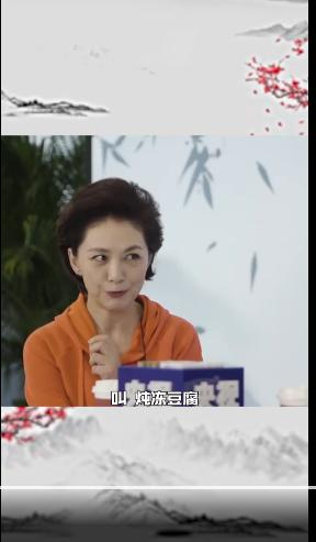 央视主播的前后鼻音训练法是怎么样的?绕口令炖冻豆腐完整版来了【www.smxdc.net】 全球新闻风头榜 第1张