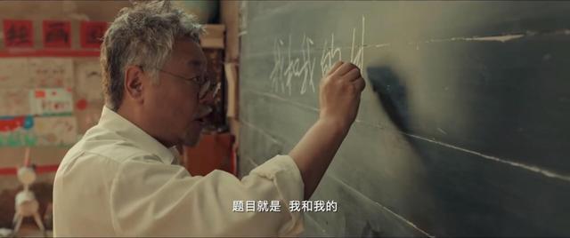 《我和我的家乡》国庆上映,葛优范伟飙演技 王源土到认不出-第4张