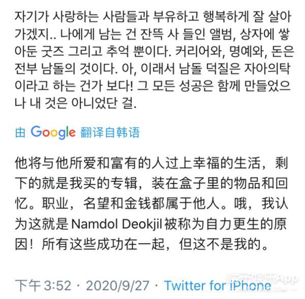 SJ厉旭公布恋情并道歉,女友撞脸宋雨琦,粉丝曾目击两人接吻?-第43张