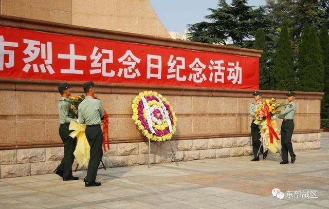 烈士纪念日,东部战区官兵这样致敬英雄-第8张