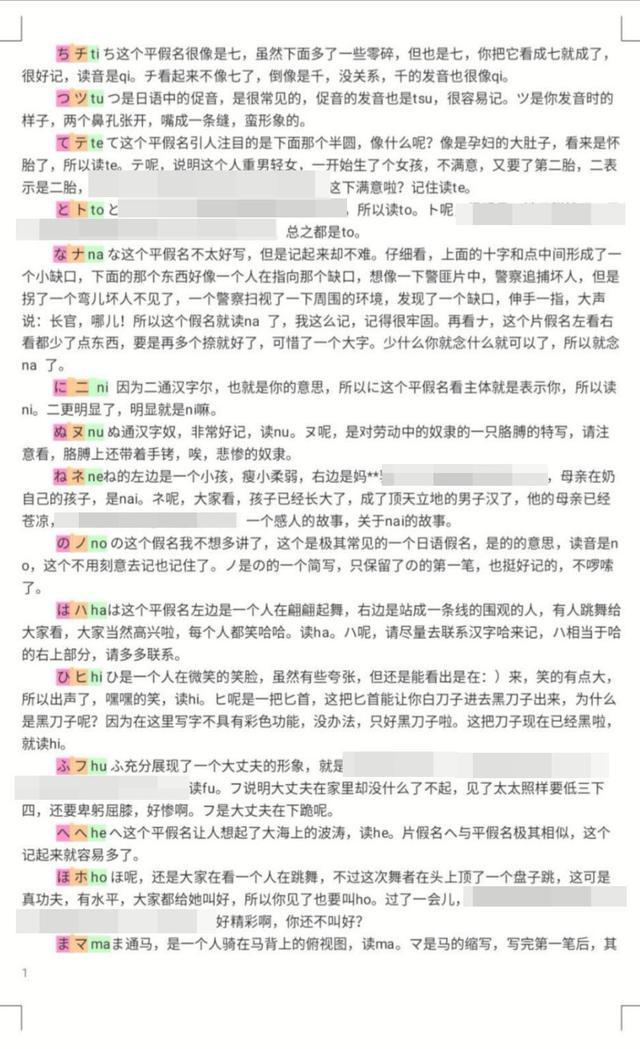 三峡大学课件有不雅言论教师被停课,曾选修学生:表达过不满【www.smxdc.net】
