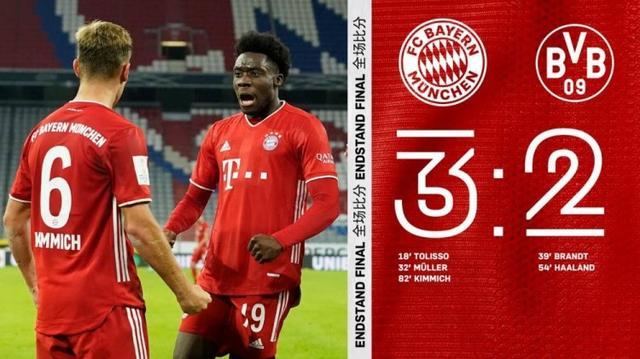 早报:拜仁3-2多特夺德超杯冠军;新赛季欧冠32强出炉-第1张