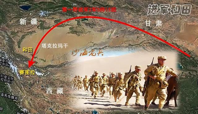 """不退!孤军进驻藏北无人区,主席连呼三遍""""盖世英雄"""",这支队伍经历过什么?-第5张"""