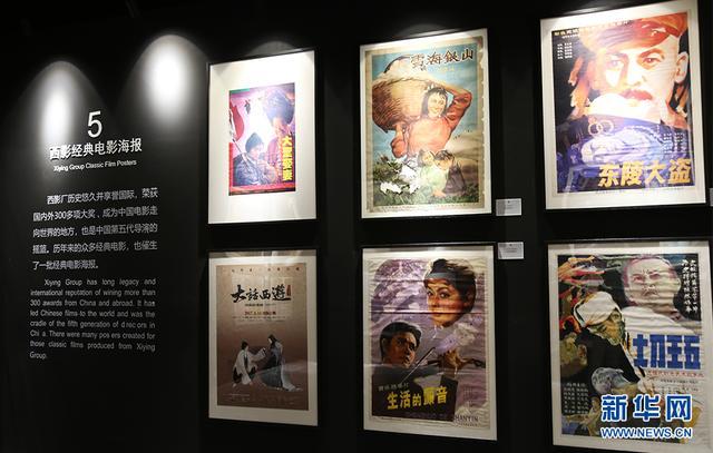 500张原版经典电影海报国内首展 方寸间感受电影海报流变-第6张
