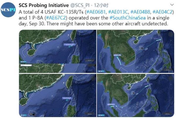 一天内向南海派出5架飞机!美军在南海动作频繁-第1张