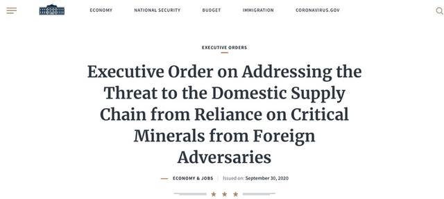 特朗普以中国威胁为由下令扩大稀土开采-第2张