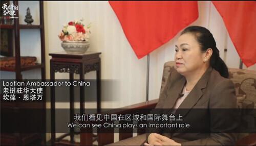 多国驻华大使送祝福:中国发展是世界机遇-第4张