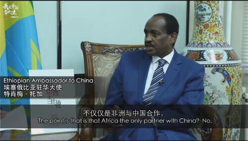 多国驻华大使送祝福:中国发展是世界机遇-第5张