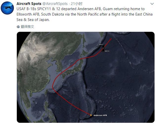 故技重施?美军轰炸机从关岛返回本土时故意绕道东海-第1张