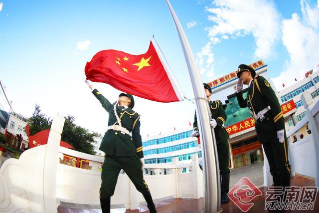 「高清组图」今天,我在风花雪月故里为祖国升国旗-第2张