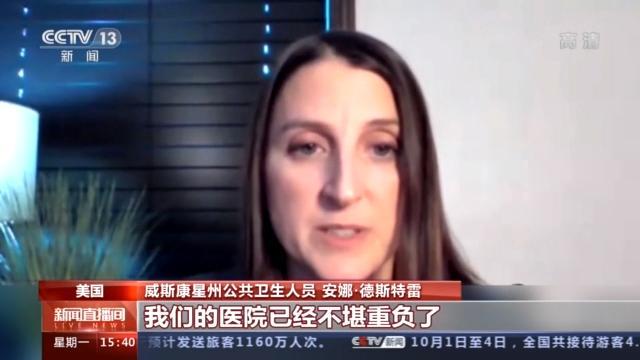 疫情反扑迅猛 纽约将关闭部分地区学校和企业【www.smxdc.net】 全球新闻风头榜 第1张