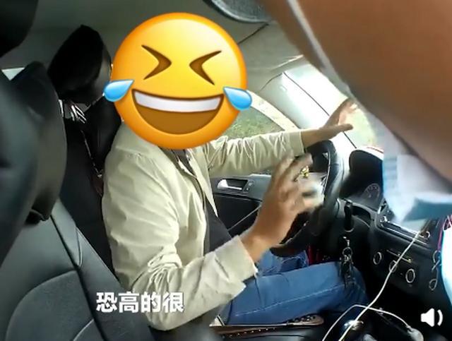"""重庆大叔因恐高在高速上报警称""""心慌腿软不敢开""""网友:找的高级代驾【www.smxdc.net】 全球新闻风头榜 第3张"""