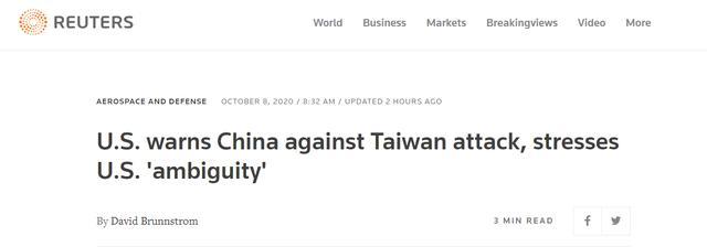 """美国家安全顾问给台湾支招:面对中国大陆,你需要把自己变成一只""""豪猪""""【www.smxdc.net】 全球新闻风头榜 第1张"""