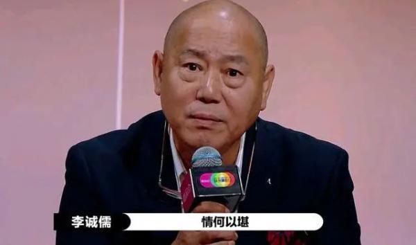 胡杏儿用安徽话演绎《亲爱的》经典桥段,李成儒立马尊称她老师