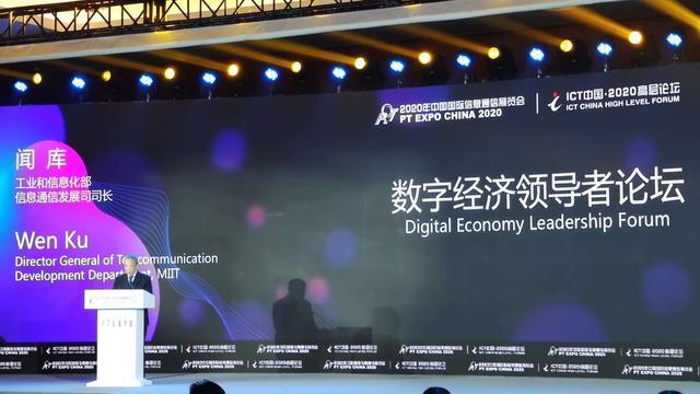全球数字经济已超31万亿美元,我国高居次席成数字化领先国家