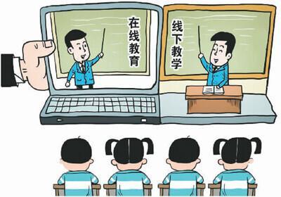"""在线教育不""""下线""""中国在线教育创奇迹"""
