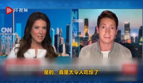 外媒记者介绍青岛防疫细节,CNN主播听后又惊讶了
