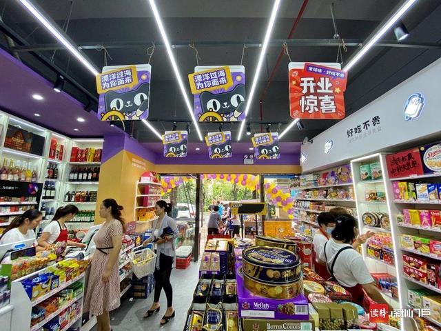 街边小店为深圳带来第一桶金,40年后通过零售通大变身